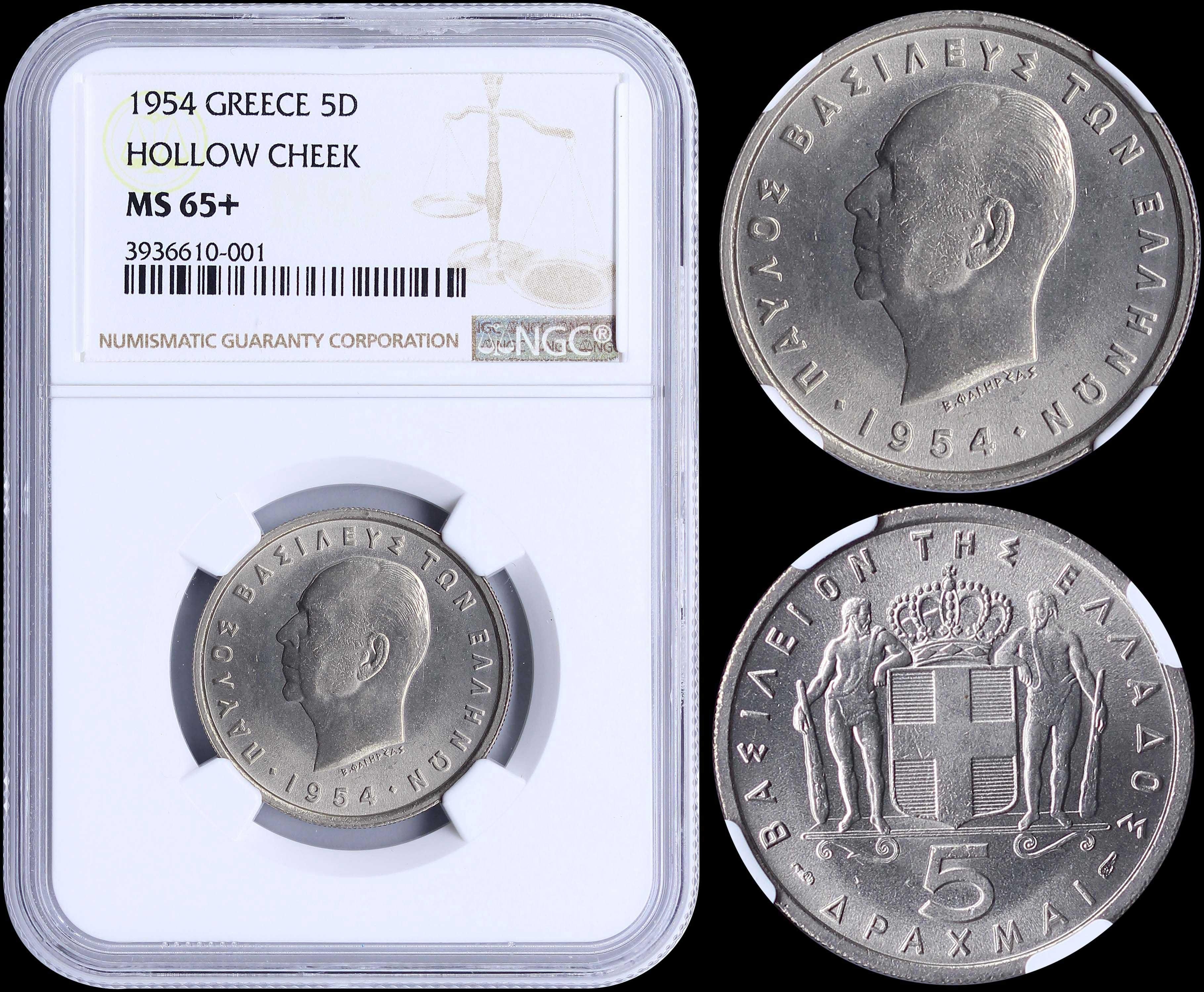 Lot 8171 - -  COINS & TOKENS king  paul -  A. Karamitsos Public & Live Bid Auction 644 Coins, Medals & Banknotes