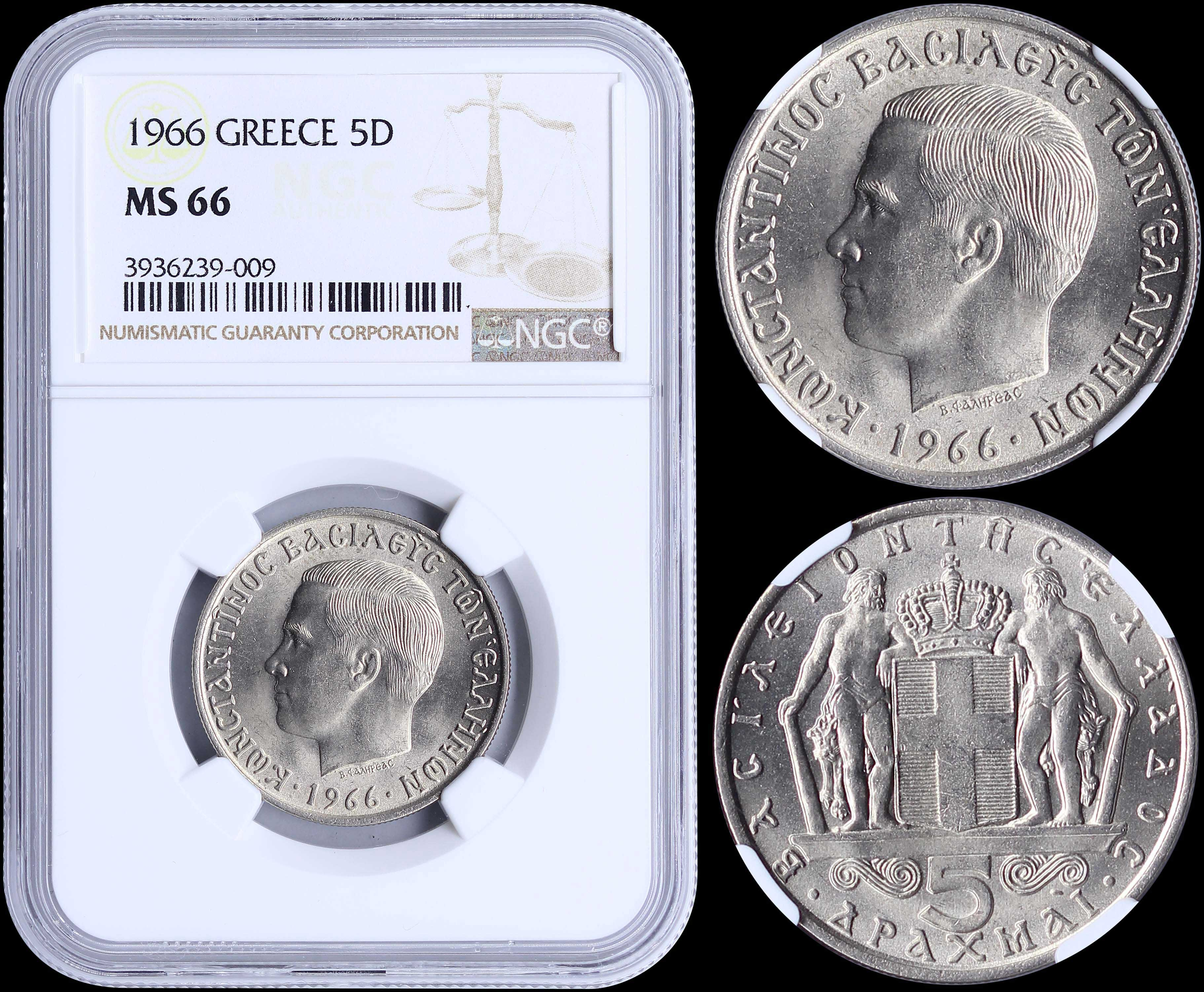 Lot 8210 - -  COINS & TOKENS king constantine ii -  A. Karamitsos Public & Live Bid Auction 644 Coins, Medals & Banknotes