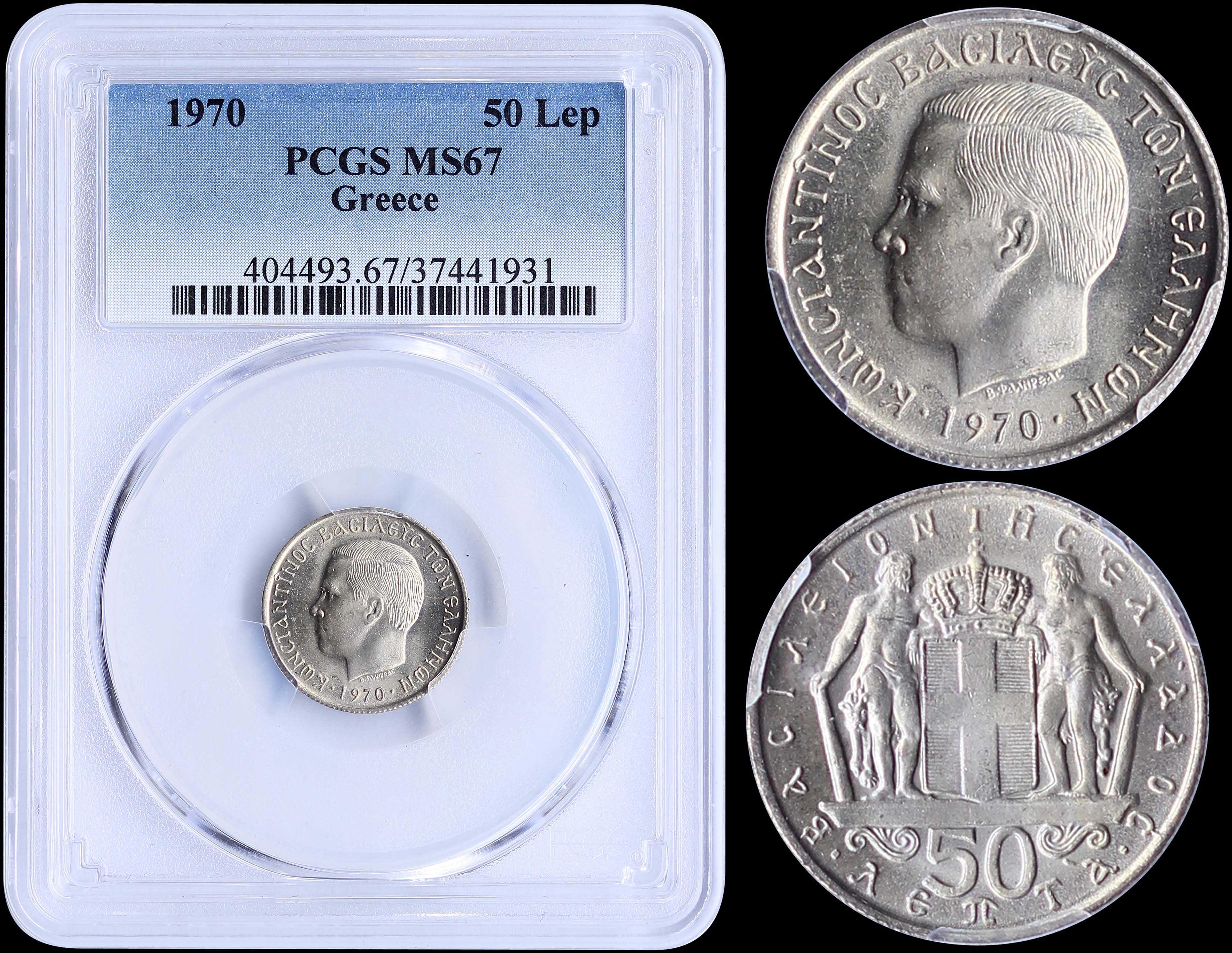 Lot 8217 - -  COINS & TOKENS king constantine ii -  A. Karamitsos Public & Live Bid Auction 644 Coins, Medals & Banknotes