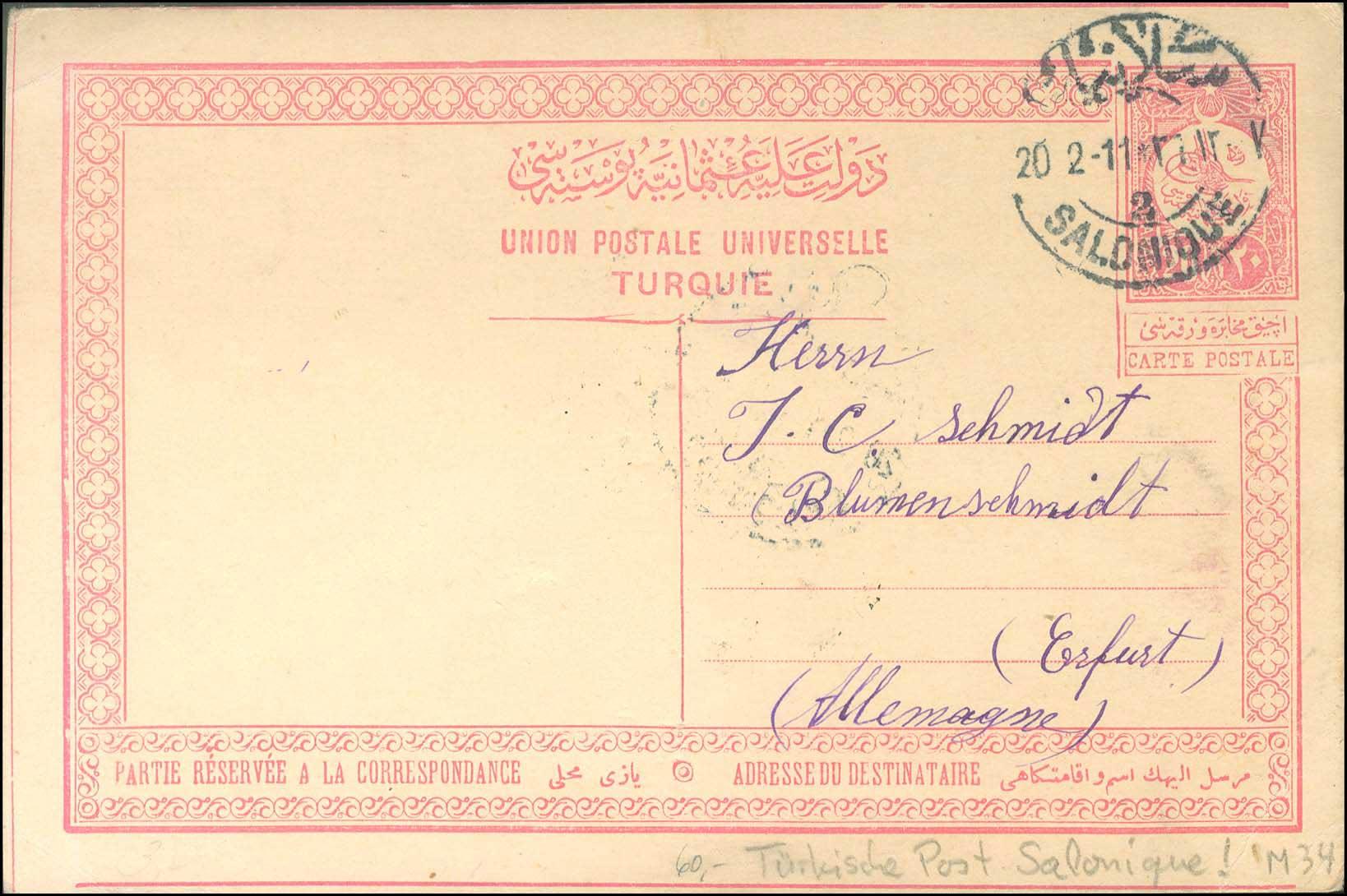 Lot 666 - -  THESSALONIKI (SALONICA) Thessaloniki (Salonica) -  A. Karamitsos Postal & Live Internet Auction 678 General Philatelic Auction