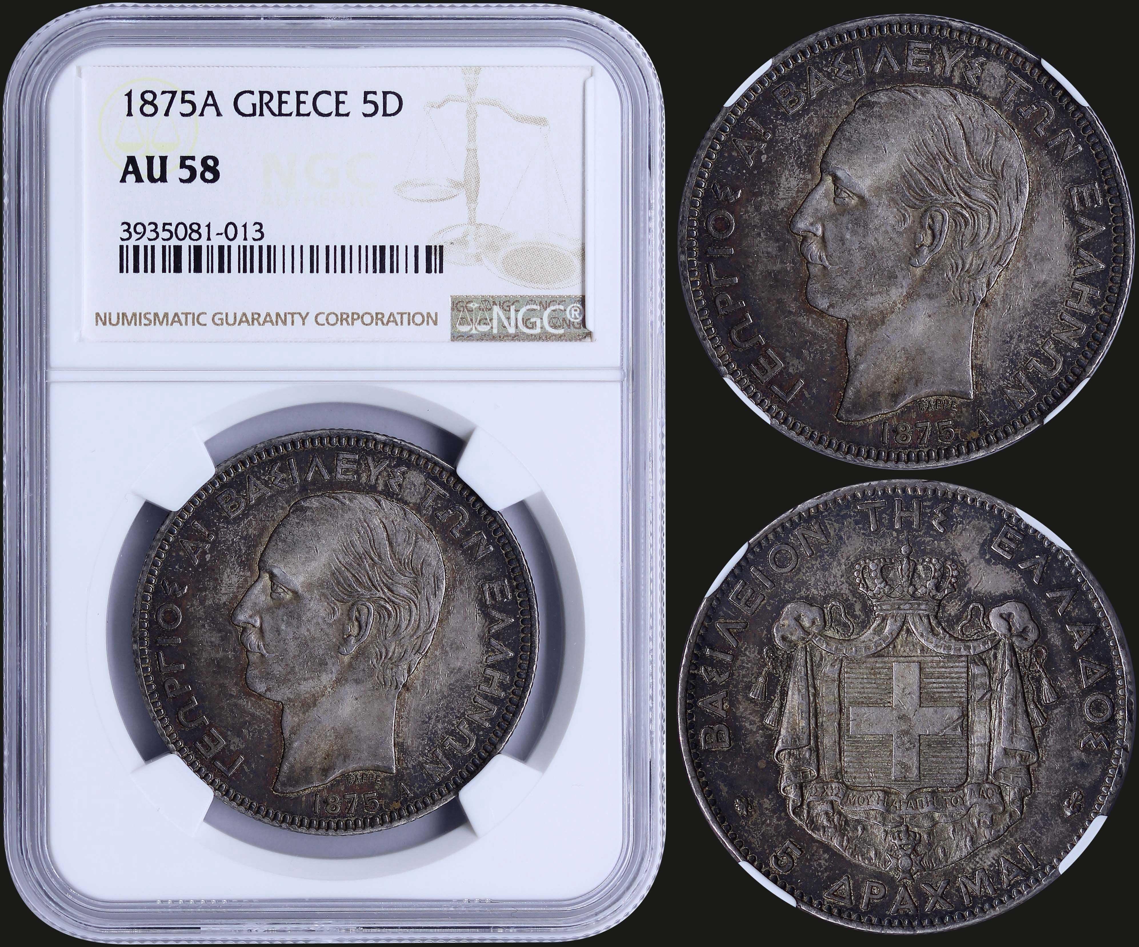 Lot 8128 - -  COINS & TOKENS king george i -  A. Karamitsos Public & Live Bid Auction 644 Coins, Medals & Banknotes