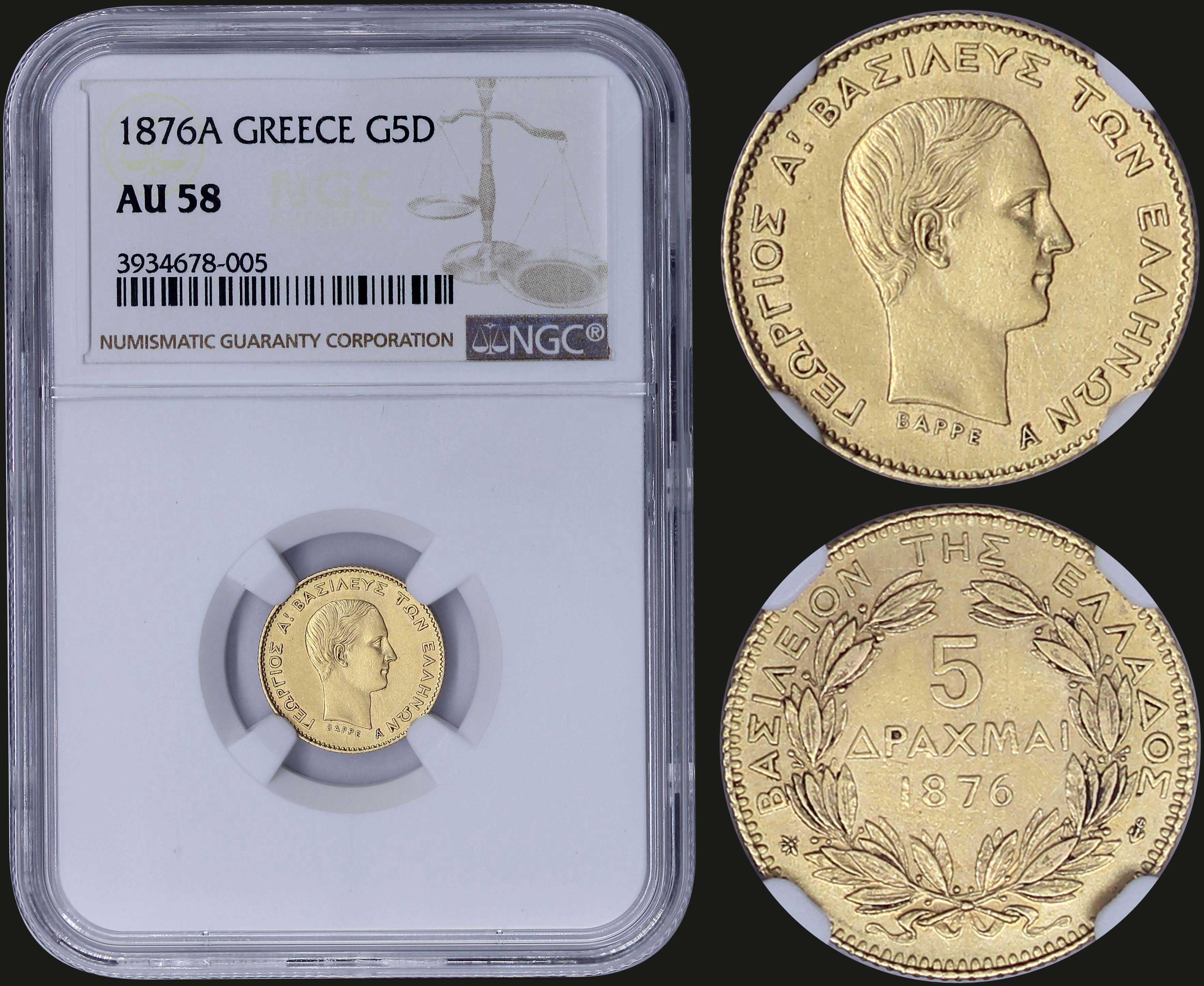 Lot 8132 - -  COINS & TOKENS king george i -  A. Karamitsos Public & Live Bid Auction 644 Coins, Medals & Banknotes