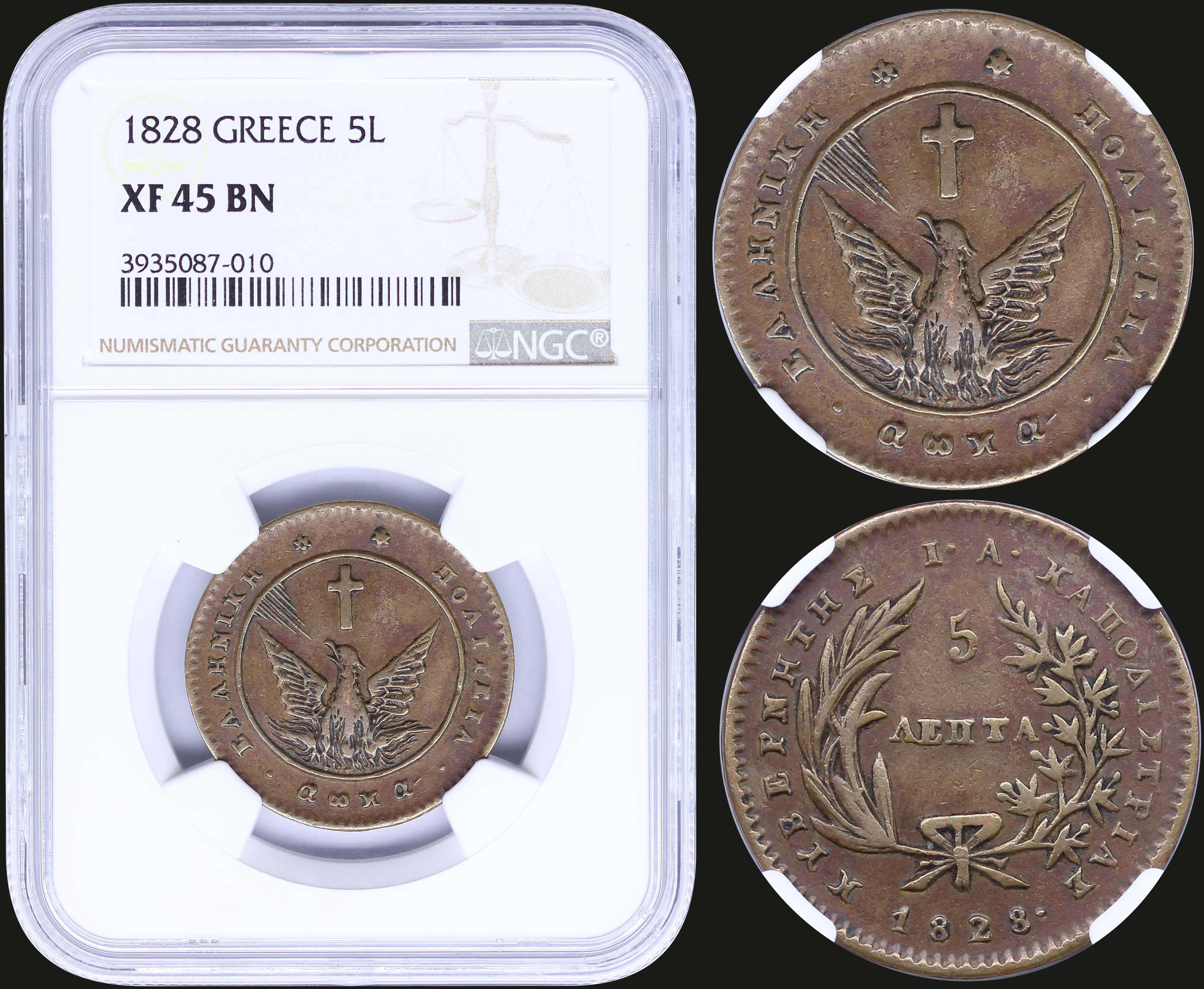 Lot 8012 - -  COINS & TOKENS governor capodistrias -  A. Karamitsos Public & Live Bid Auction 644 Coins, Medals & Banknotes