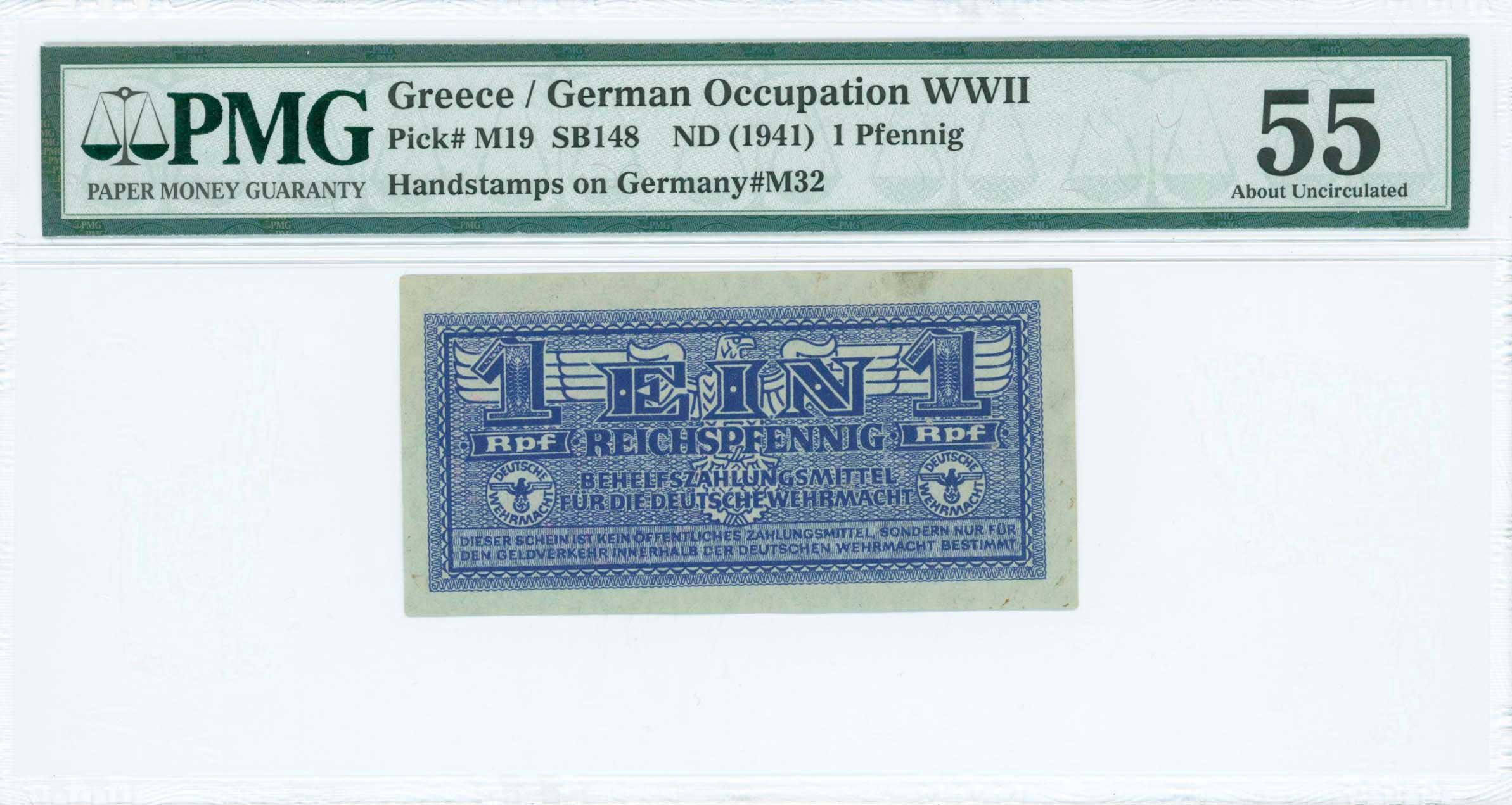 Lot 6515 - -  PAPER MONEY - BANKNOTES german occupation -  A. Karamitsos Public & Live Internet Auction 665 Coins, Medals & Banknotes