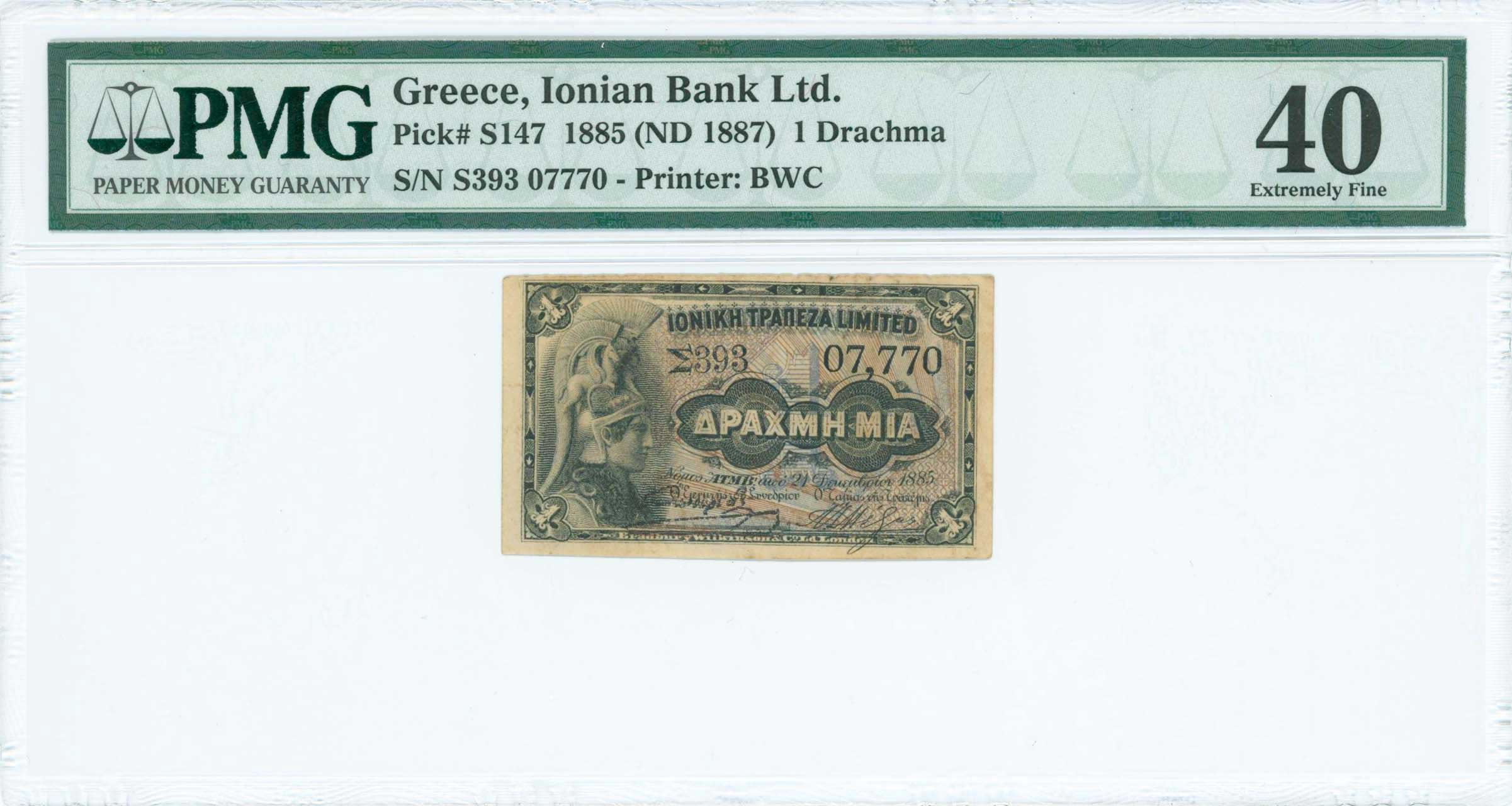 Lot 6442 - -  PAPER MONEY - BANKNOTES ionian bank -  A. Karamitsos Public & Live Internet Auction 671 (Part A)