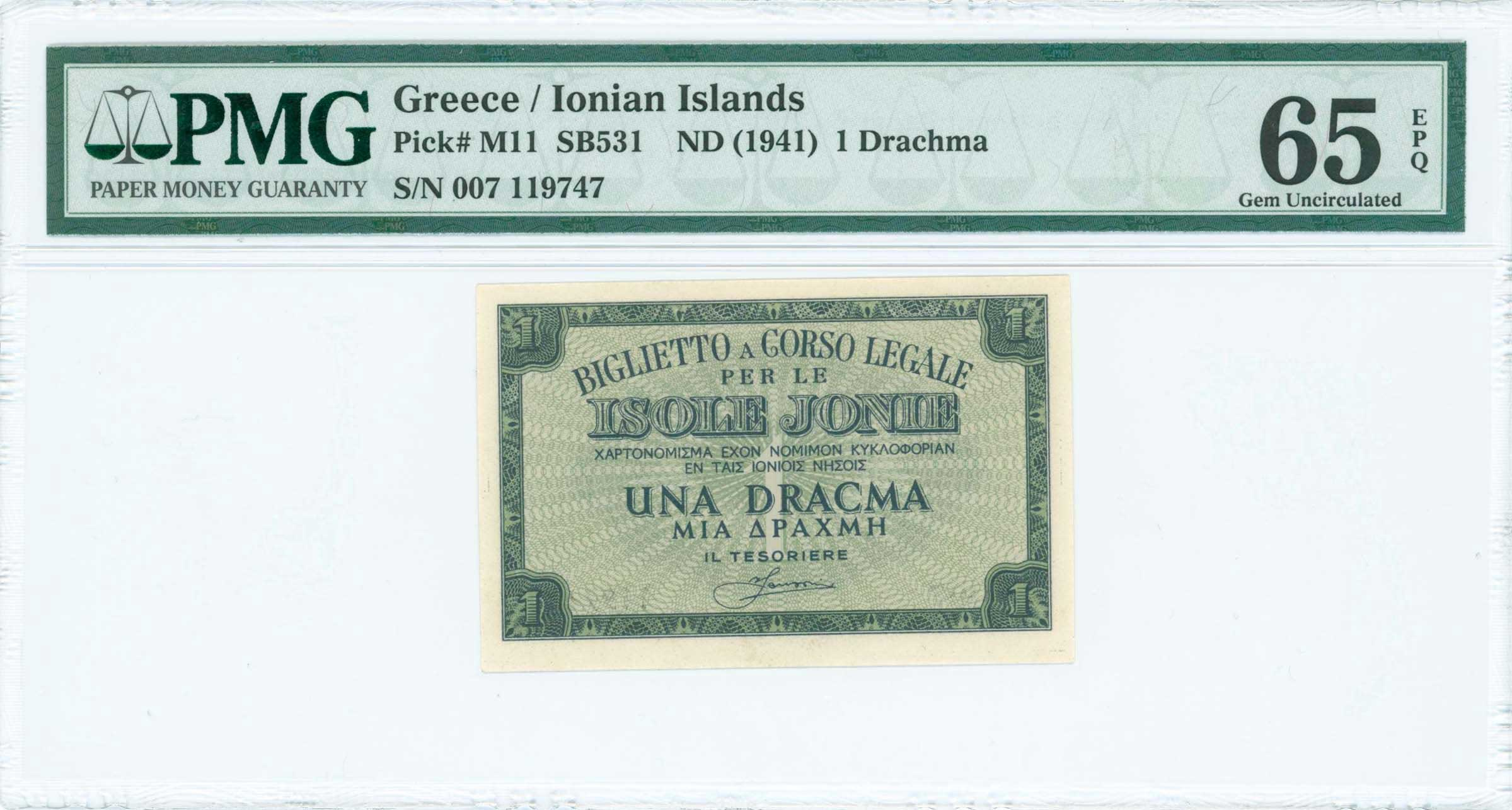 Lot 6741 - -  PAPER MONEY - BANKNOTES italian occupation -  A. Karamitsos Public & Live Internet Auction 671 (Part A)
