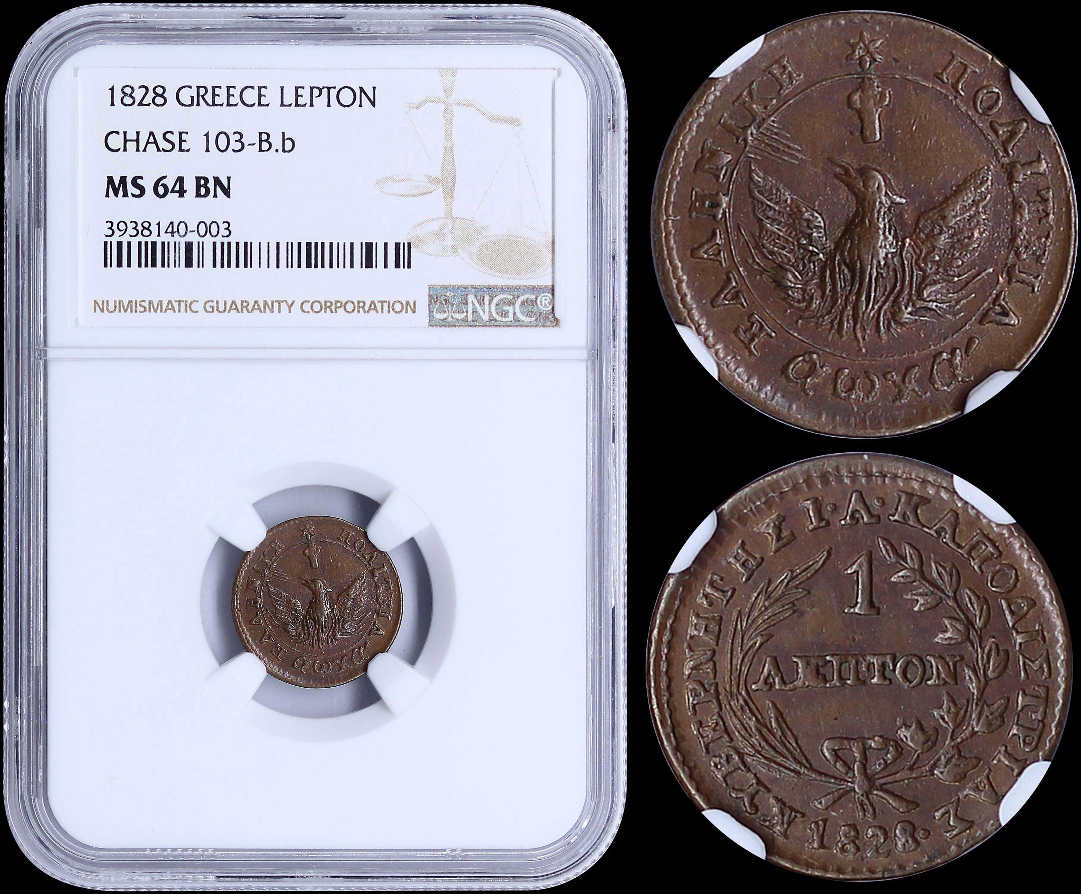 Lot 6004 - -  COINS & TOKENS governor capodistrias -  A. Karamitsos Public Auction 655