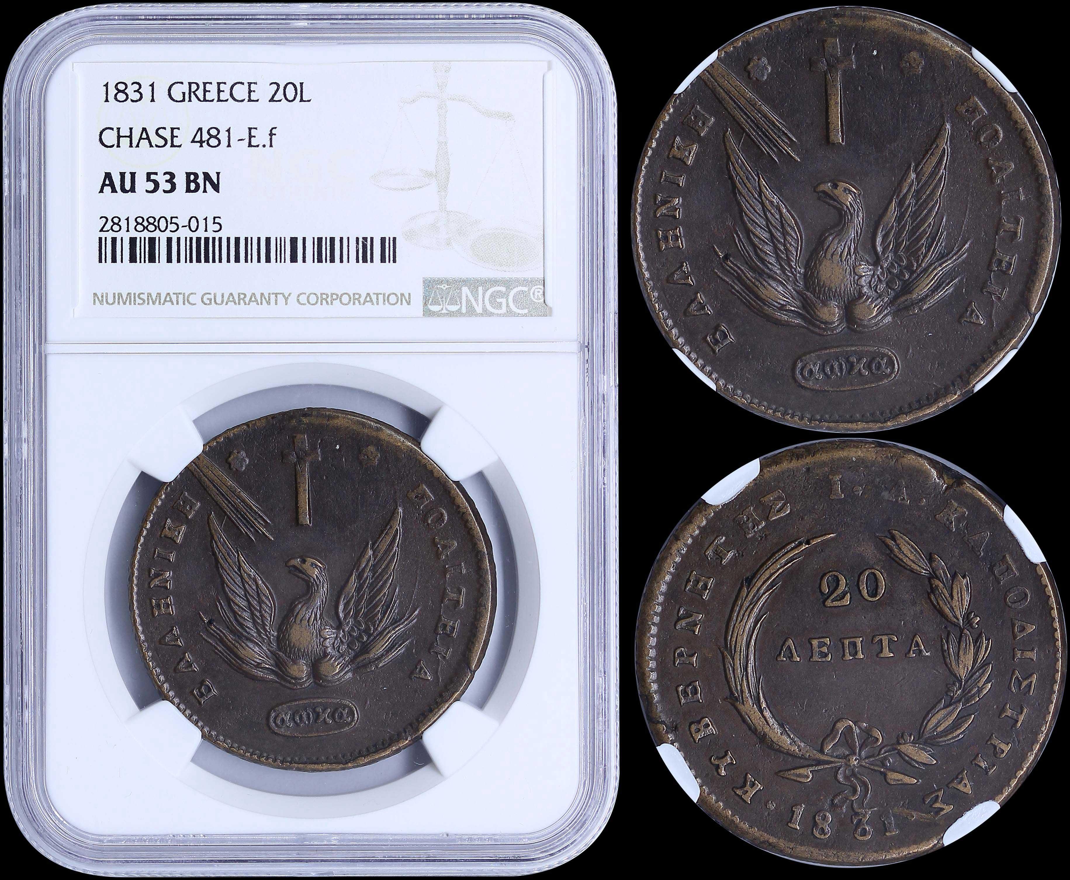 Lot 6036 - -  COINS & TOKENS governor capodistrias -  A. Karamitsos Public Auction 655