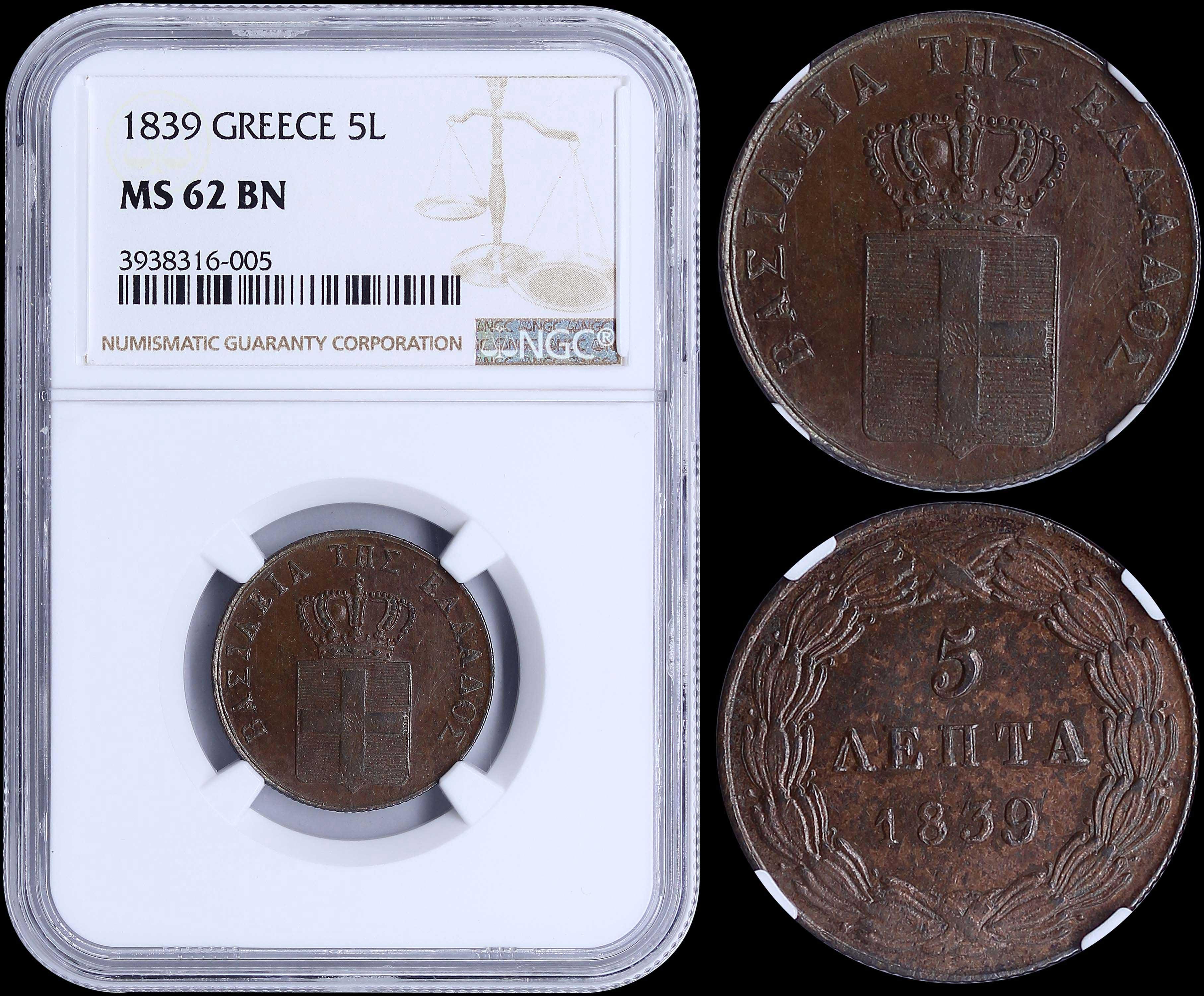 Lot 8094 - -  COINS & TOKENS king otto -  A. Karamitsos Public & Live Bid Auction 644 Coins, Medals & Banknotes