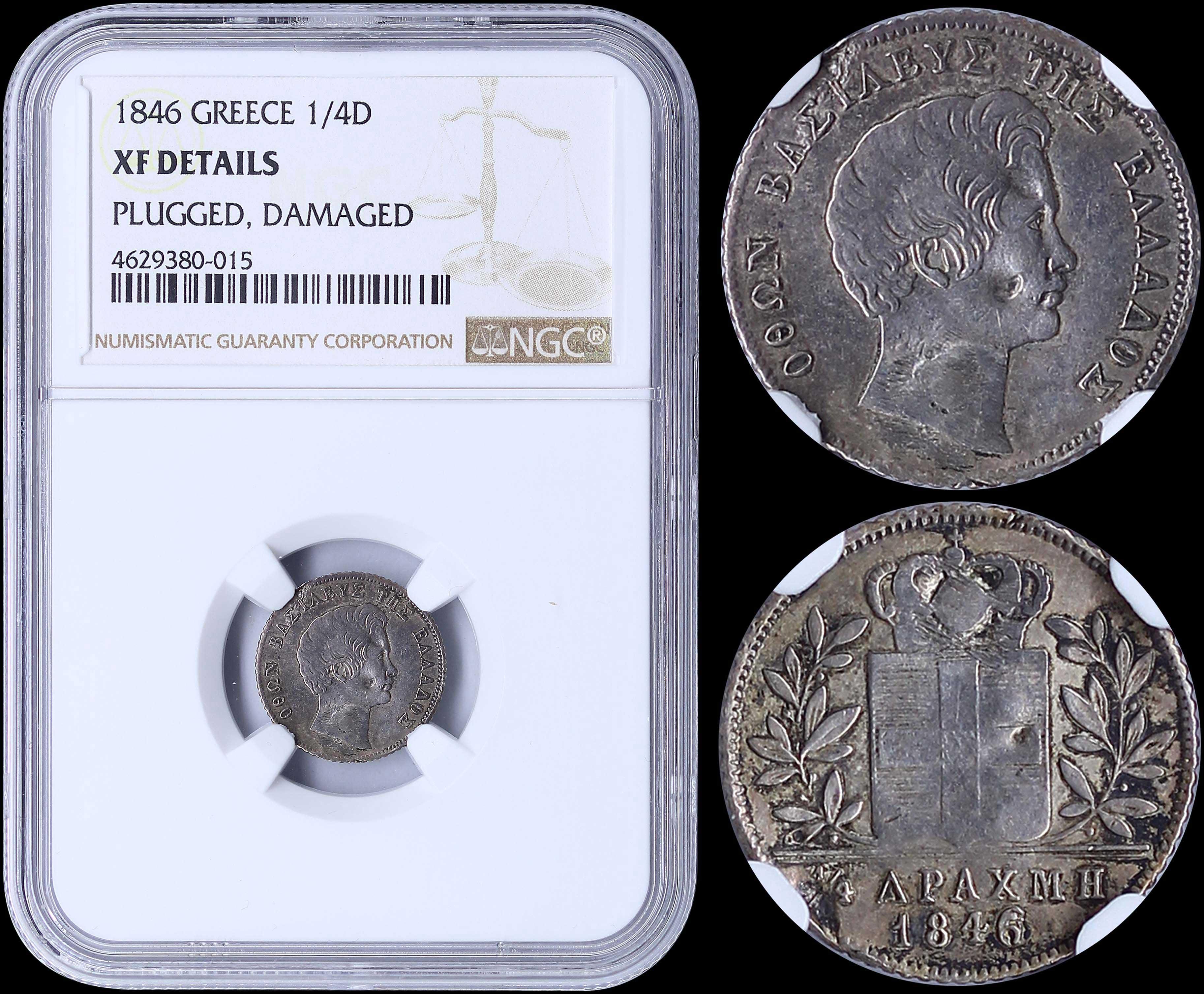 Lot 8104 - -  COINS & TOKENS king otto -  A. Karamitsos Public & Live Bid Auction 644 Coins, Medals & Banknotes