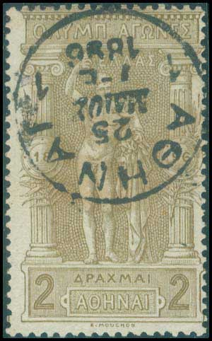 Lot 314 - -  1896 FIRST OLYMPIC GAMES 1896 first olympic games -  A. Karamitsos Postal & Live Internet Auction 678 General Philatelic Auction