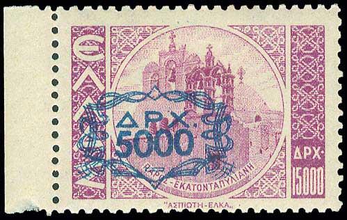 Lot 458 - - 1945-2016 1945-2016 -  A. Karamitsos Public Auction 645 General Stamp Sale