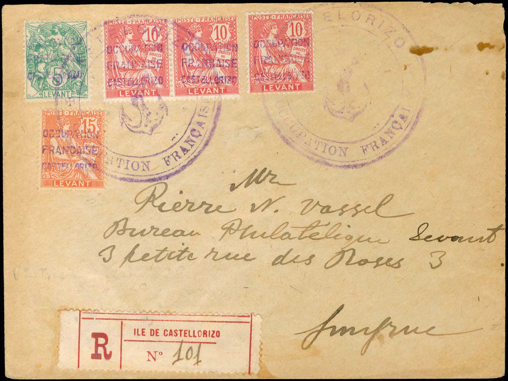 Lot 632 - -  DODECANESE French post-office -  A. Karamitsos Public Auction 656
