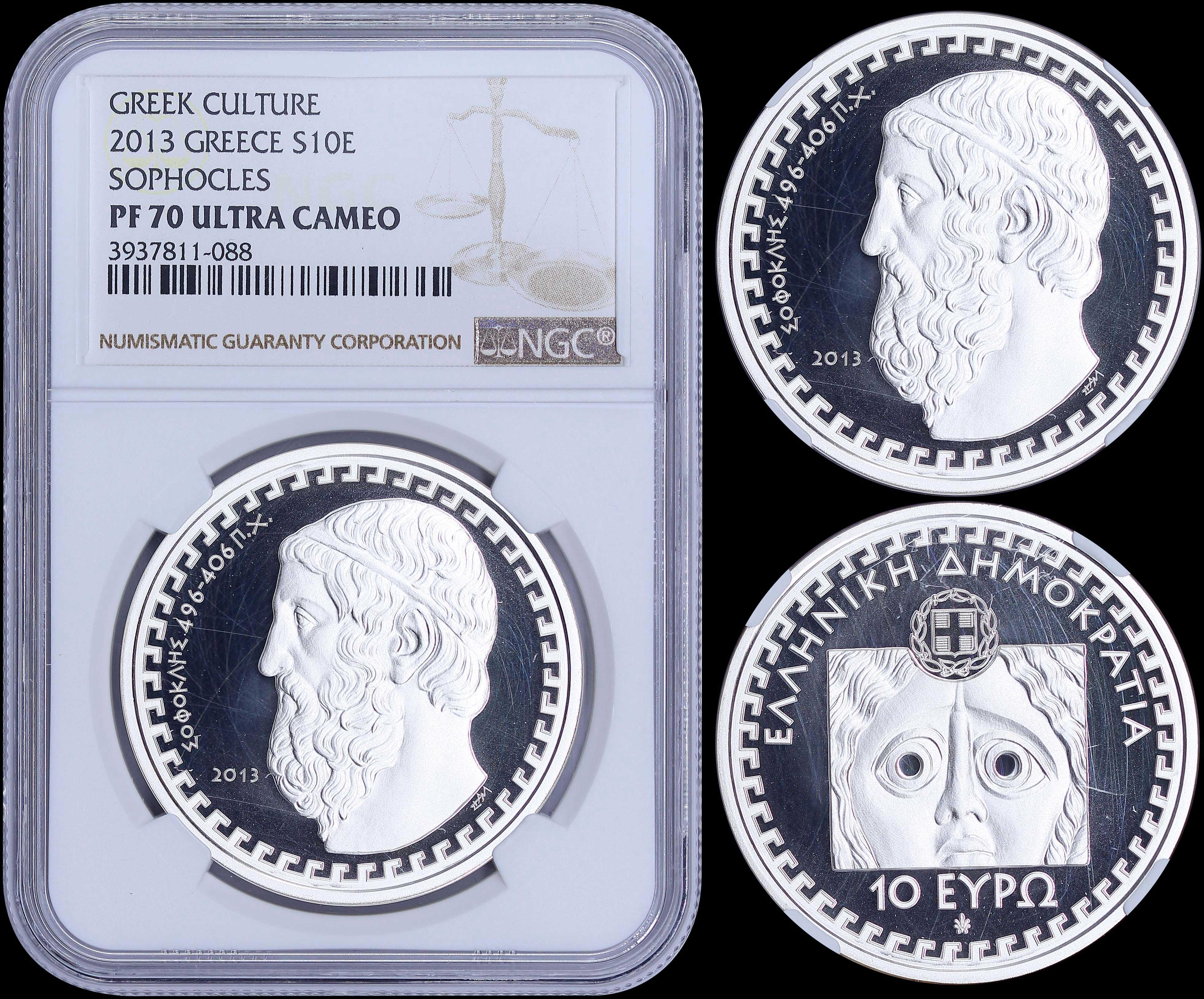 Lot 6226 - -  COINS & TOKENS HELLENIC REPUBLIC & COMMEMORATIVE ISSUES -  A. Karamitsos Public & Live Internet Auction 665 Coins, Medals & Banknotes