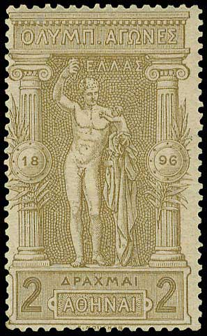 Lot 270 - -  1896 FIRST OLYMPIC GAMES 1896 first olympic games -  A. Karamitsos Public Auction 646 General Stamp Sale
