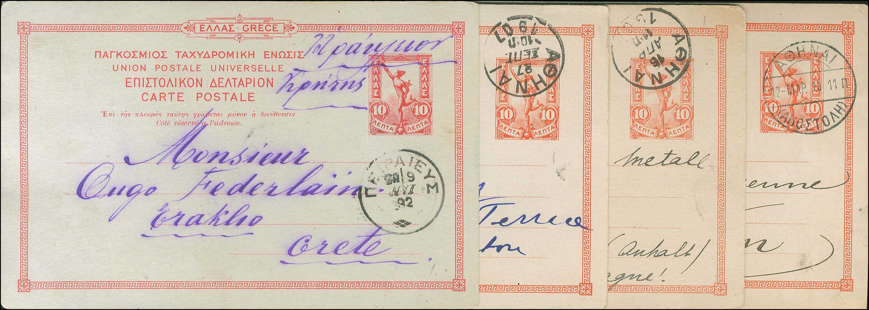 Lot 959 - -  POSTAL STATIONERY Postal stationery -  A. Karamitsos Public Auction 668 General Philatelic Auction