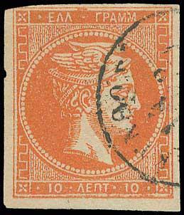 Lot 199 - -  LARGE HERMES HEAD 1875/80 cream paper -  A. Karamitsos Public Auction 668 General Philatelic Auction