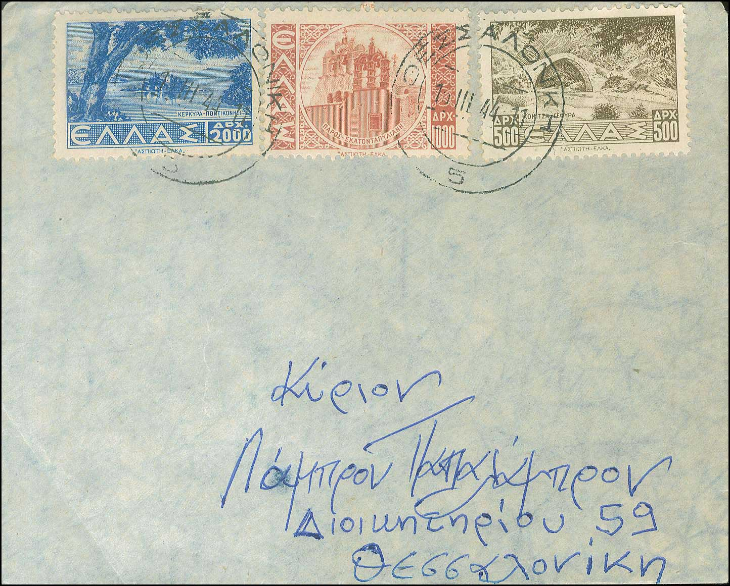 Lot 602 - -  FIRST DAY COVER First day cover -  A. Karamitsos Public Auction 668 General Philatelic Auction