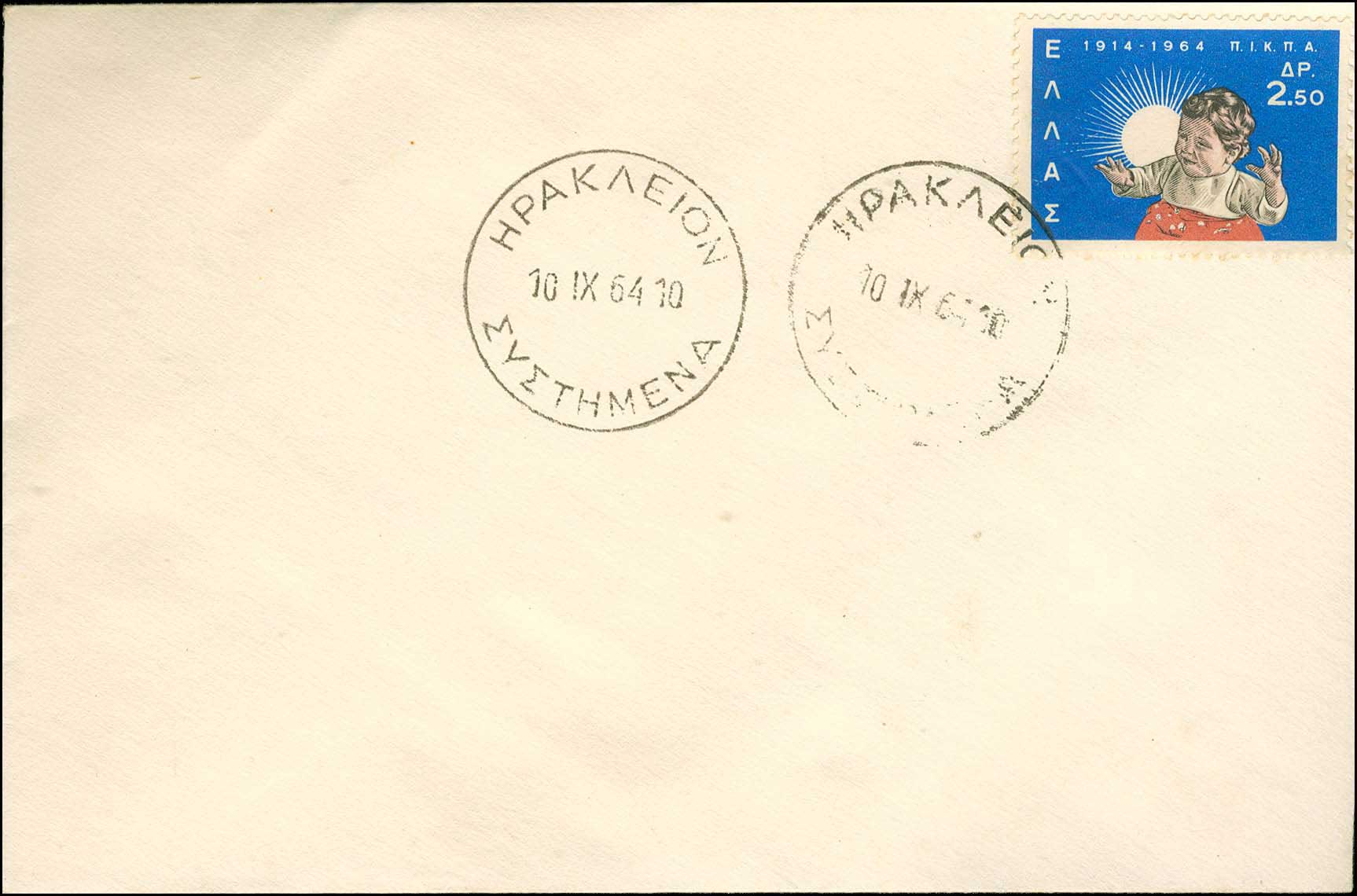 Lot 584 - -  FIRST DAY COVER First day cover -  A. Karamitsos Public Auction 654
