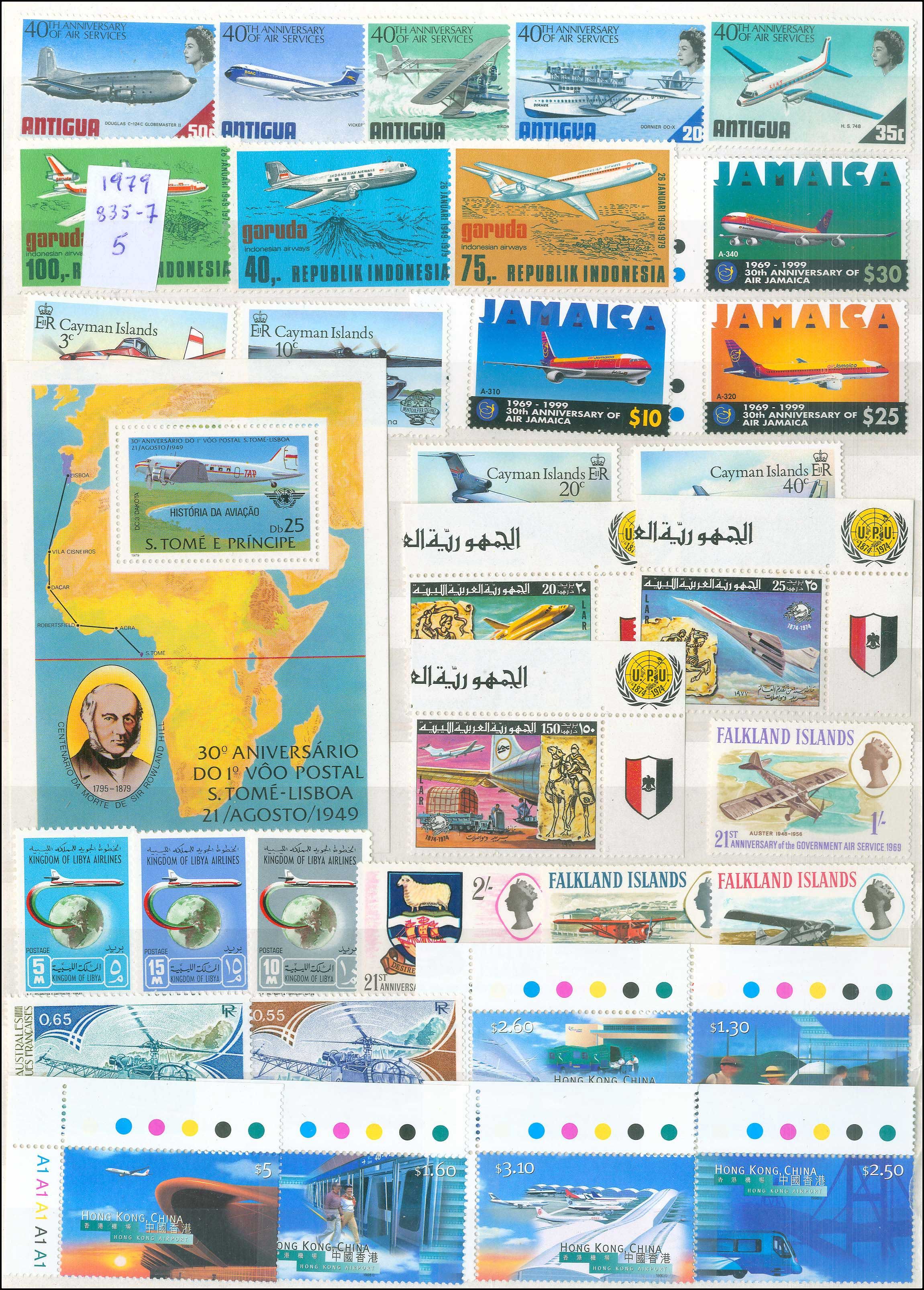 Lot 987 - -  THEMATIC (TOPICAL) PHILATELY Thematic (topical) philately -  A. Karamitsos Public Auction 668 General Philatelic Auction