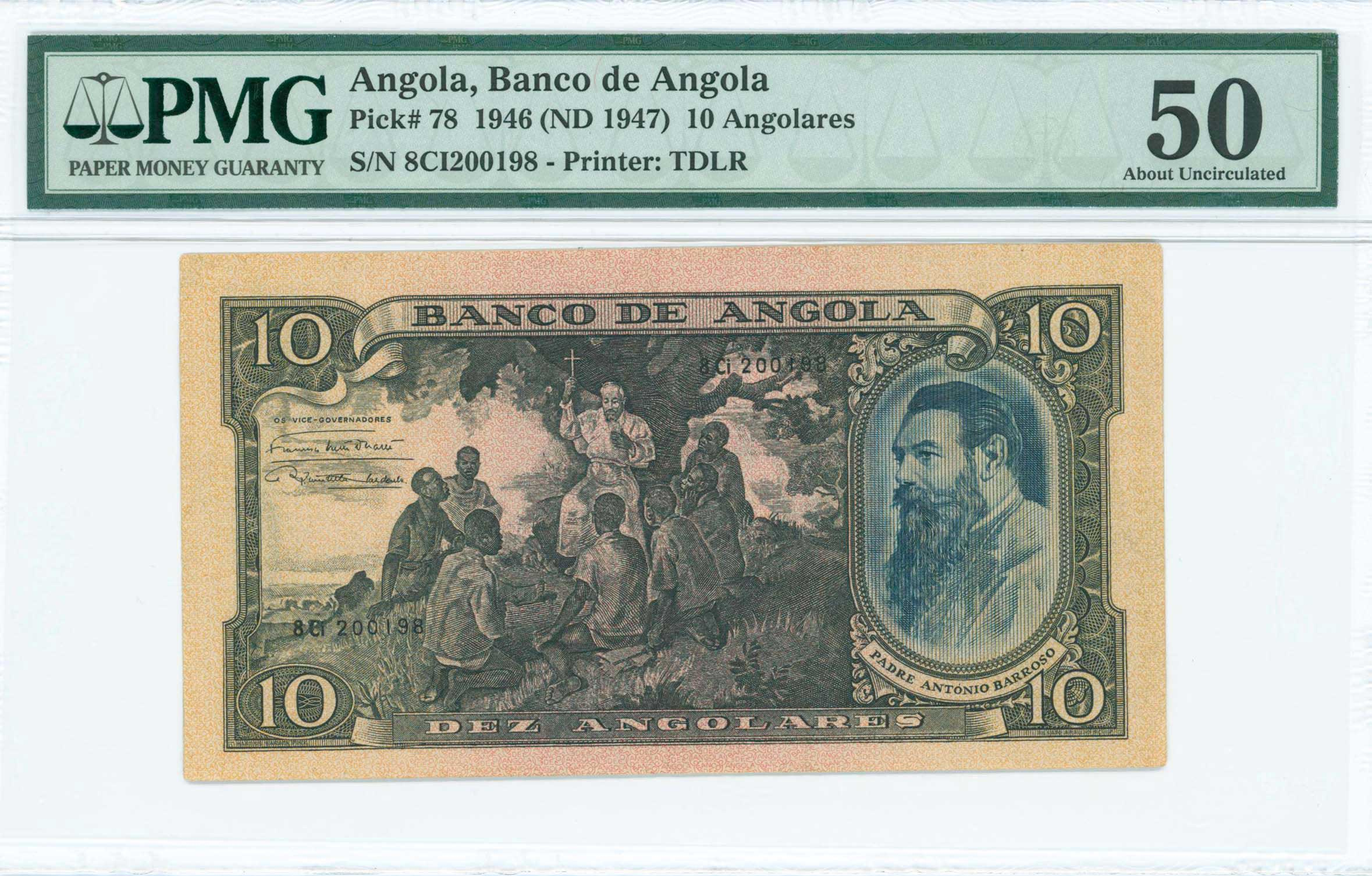 Lot 7344 - -  PAPER MONEY - BANKNOTES BANKNOTES OF AFRICAN COUNTRIES -  A. Karamitsos Public & Live Internet Auction 671 (Part B)
