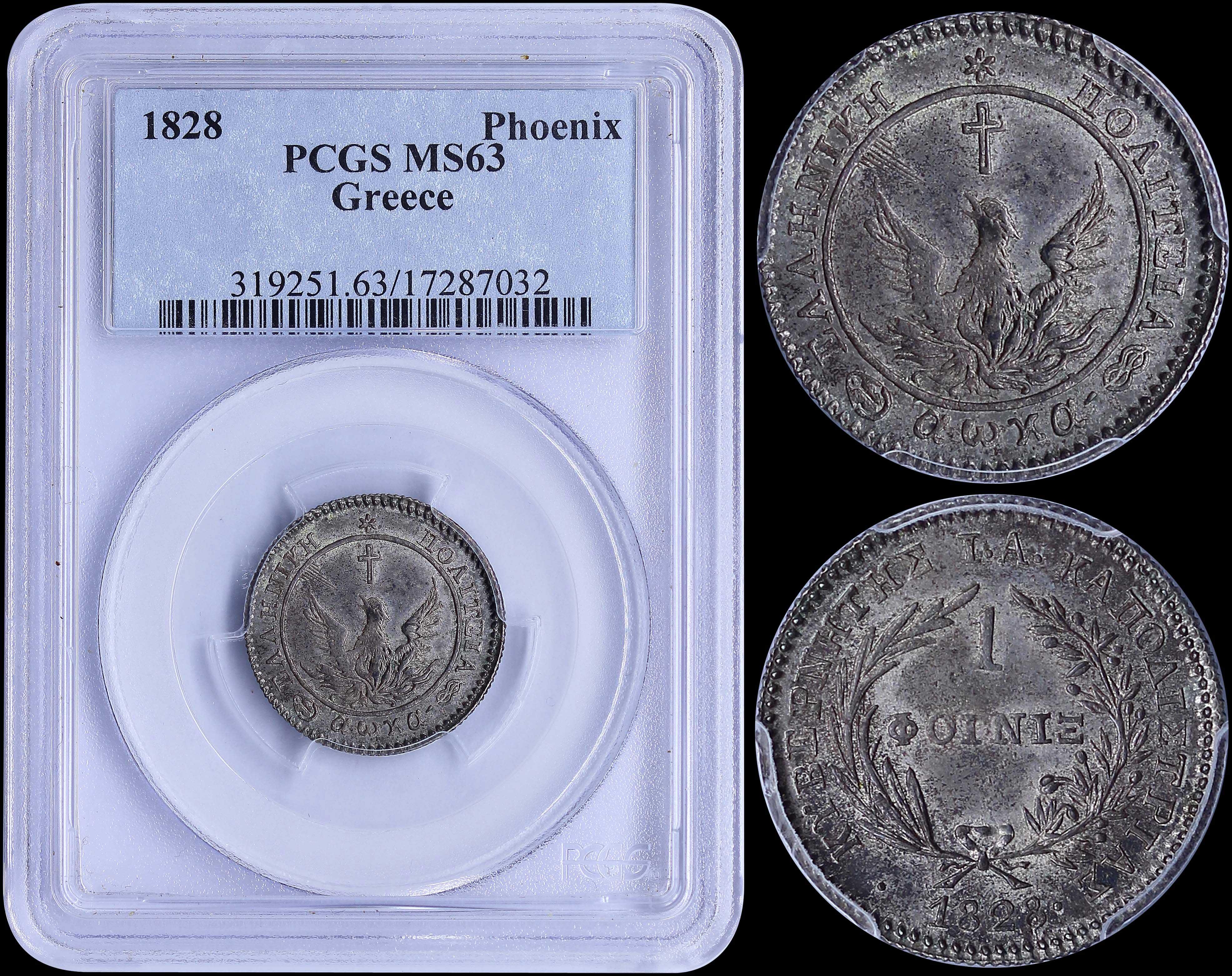 Lot 8020 - -  COINS & TOKENS governor capodistrias -  A. Karamitsos Public & Live Bid Auction 649 Coins, Medals & Banknotes