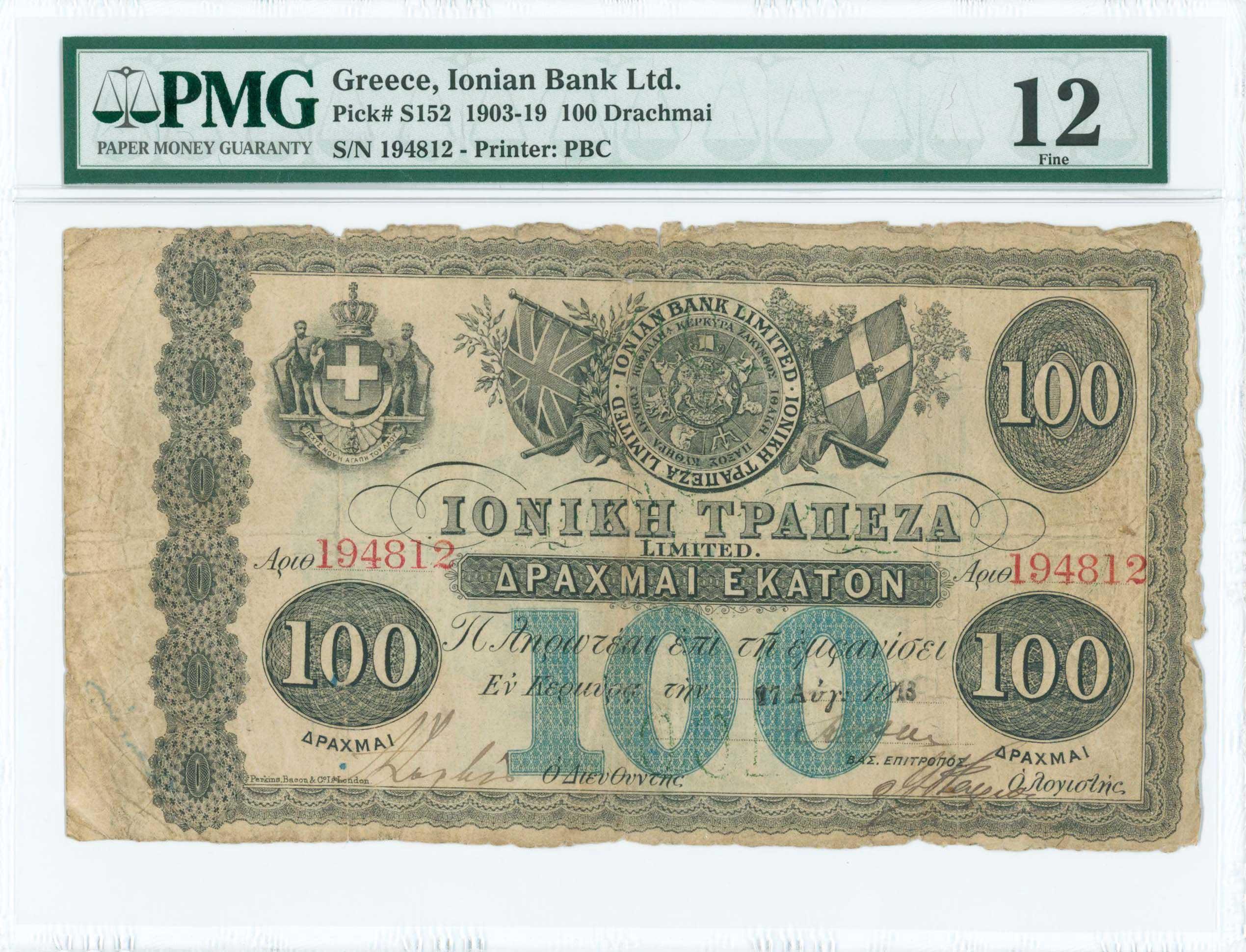 Lot 6443 - -  PAPER MONEY - BANKNOTES ionian bank -  A. Karamitsos Public & Live Internet Auction 671 (Part A)