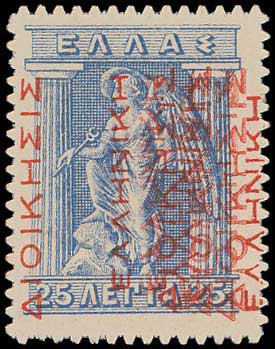Lot 382 - -  1911 - 1923 red ovpt.reading up. -  A. Karamitsos Public Auction 648 General Stamp Sale