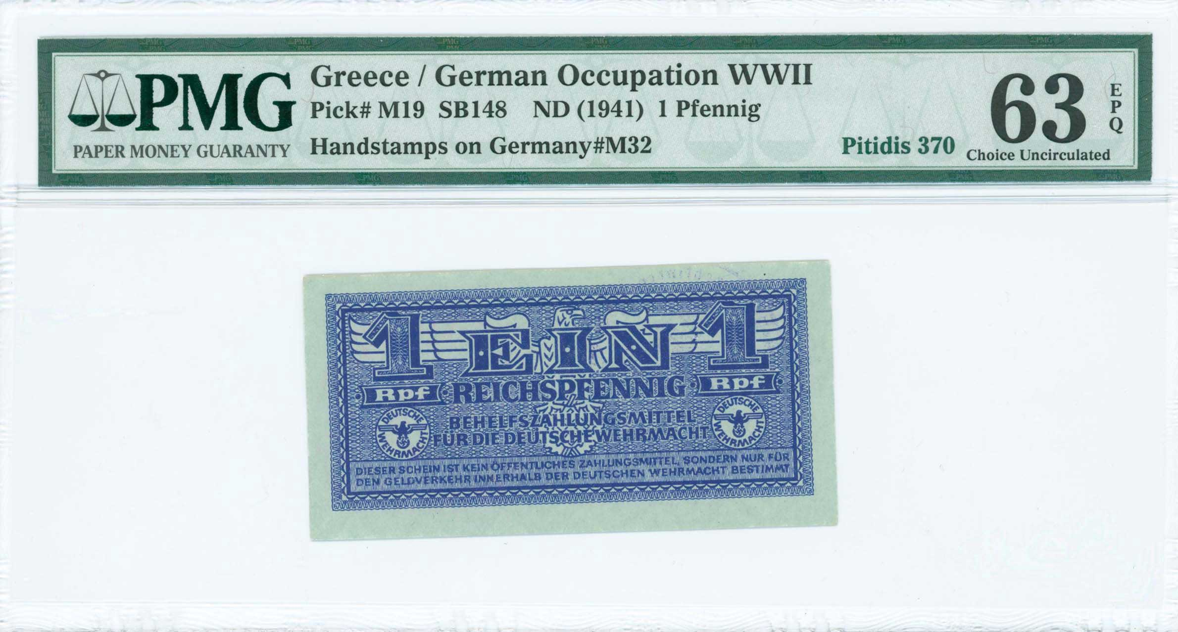 Lot 8558 - -  PAPER MONEY - BANKNOTES german occupation wwii -  A. Karamitsos Public & Live Bid Auction 649 Coins, Medals & Banknotes