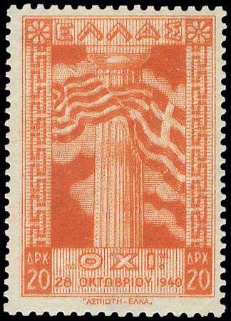 Lot 455 - - 1945-2016 1945-2016 -  A. Karamitsos Public Auction 648 General Stamp Sale