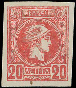 Lot 271 - -  SMALL HERMES HEAD athens issues -  A. Karamitsos Public Auction 668 General Philatelic Auction