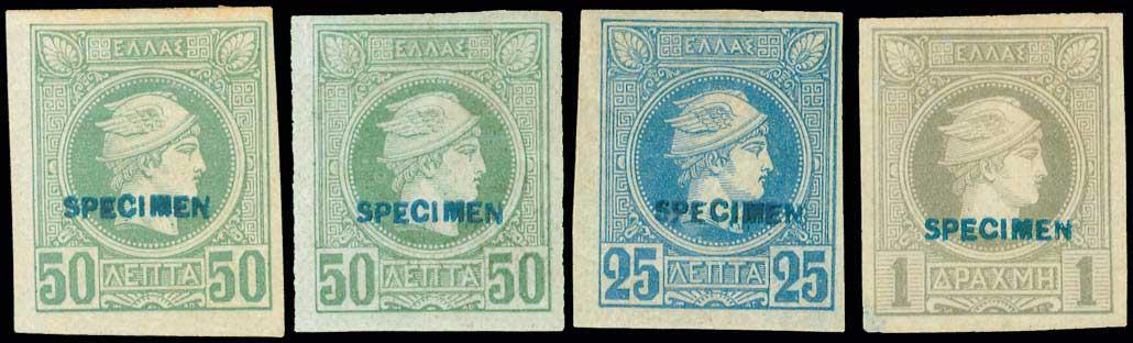 Lot 353 - -  SMALL HERMES HEAD Belgian print -  A. Karamitsos Public & Live Internet Auction 683