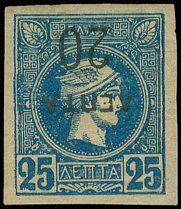 Lot 1078 - -  OVERPRINTS ON HERMES HEADS & 1896 OLYMPICS OVERPRINTS ON HERMES HEADS & 1896 OLYMPICS -  A. Karamitsos Public Auction 652 General Stamp Sale