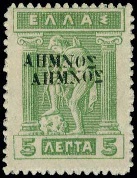 Lot 1155 - -  1911 - 1923 λημνοσ ovpt. -  A. Karamitsos Public Auction 652 General Stamp Sale