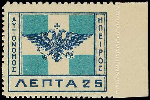 Lot 707 - -  EPIRUS Epirus -  A. Karamitsos Public Auction 648 General Stamp Sale