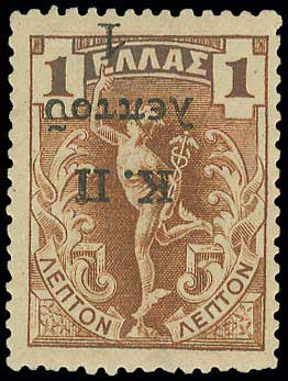 Lot 1314 - -  POSTAL TAX (CHARITY) STAMPS Postal tax (charity) stamps -  A. Karamitsos Public Auction 652 General Stamp Sale