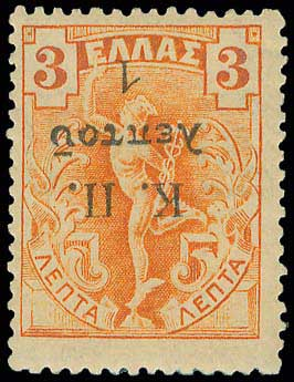 Lot 1316 - -  POSTAL TAX (CHARITY) STAMPS Postal tax (charity) stamps -  A. Karamitsos Public Auction 652 General Stamp Sale