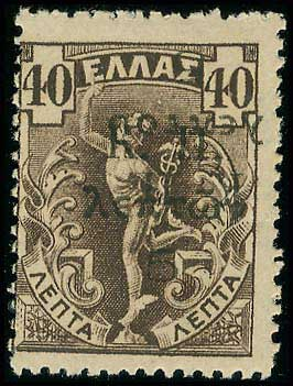 Lot 548 - -  POSTAL TAX (CHARITY) STAMPS Postal tax (charity) stamps -  A. Karamitsos Public Auction 654