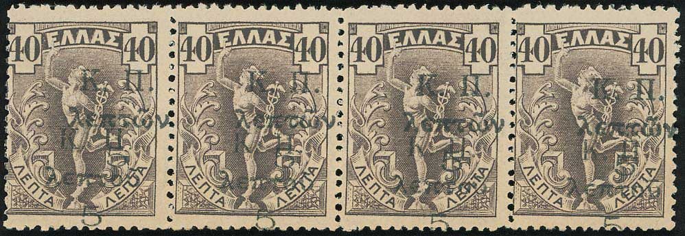 Lot 1320 - -  POSTAL TAX (CHARITY) STAMPS Postal tax (charity) stamps -  A. Karamitsos Public Auction 652 General Stamp Sale