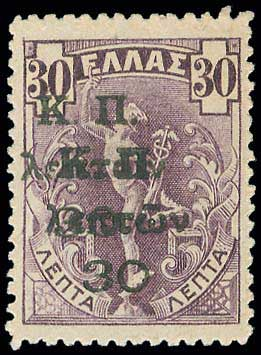 Lot 552 - -  POSTAL TAX (CHARITY) STAMPS Postal tax (charity) stamps -  A. Karamitsos Public Auction 654