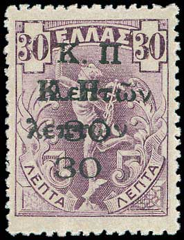 Lot 1324 - -  POSTAL TAX (CHARITY) STAMPS Postal tax (charity) stamps -  A. Karamitsos Public Auction 652 General Stamp Sale