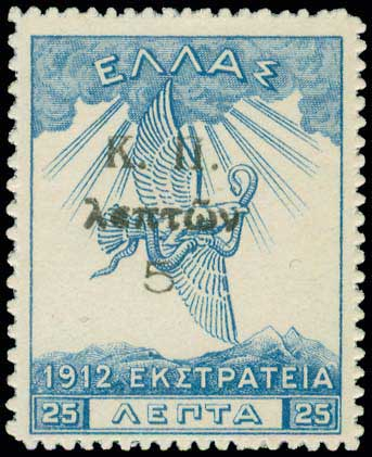 Lot 553 - -  POSTAL TAX (CHARITY) STAMPS Postal tax (charity) stamps -  A. Karamitsos Public Auction 654