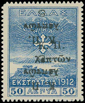 Lot 557 - -  POSTAL TAX (CHARITY) STAMPS Postal tax (charity) stamps -  A. Karamitsos Public Auction 654