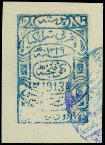 Lot 1428 - -  THRACE (EAST-WEST-NORTH) & PORT-LAGOS THRACE (EAST-WEST-NORTH) & PORT-LAGOS -  A. Karamitsos Public Auction 652 General Stamp Sale