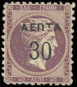 Lot 389 - -  OVERPRINTS ON HERMES HEADS & 1896 OLYMPICS OVERPRINTS ON HERMES HEADS & 1896 OLYMPICS -  A. Karamitsos Public & Live Internet Auction 675
