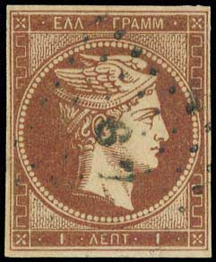 Lot 3009 - -  LARGE HERMES HEAD 1861 paris print -  A. Karamitsos Postal & Live Internet Auction 663 (Part A) General Philatelic Auction