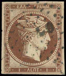Lot 7 - -  LARGE HERMES HEAD 1861 paris print -  A. Karamitsos Public Auction 654