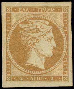 Lot 3011 - -  LARGE HERMES HEAD 1861 paris print -  A. Karamitsos Postal & Live Internet Auction 663 (Part A) General Philatelic Auction