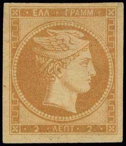 Lot 3014 - -  LARGE HERMES HEAD 1861 paris print -  A. Karamitsos Postal & Live Internet Auction 663 (Part A) General Philatelic Auction