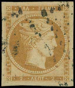 Lot 10 - -  LARGE HERMES HEAD 1861 paris print -  A. Karamitsos Public Auction 654